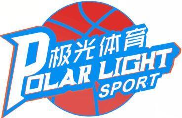 武汉极光体育文化发展有限公司logo