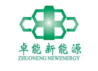 深圳市卓能新能源股份有限公司logo