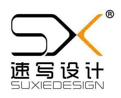 杭州速写工业设计有限公司logo