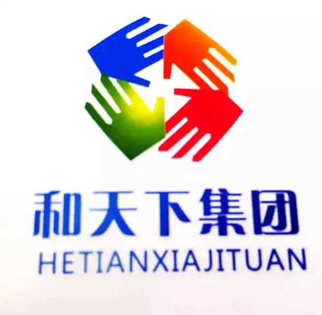 重庆信之言科技发展有限公司logo