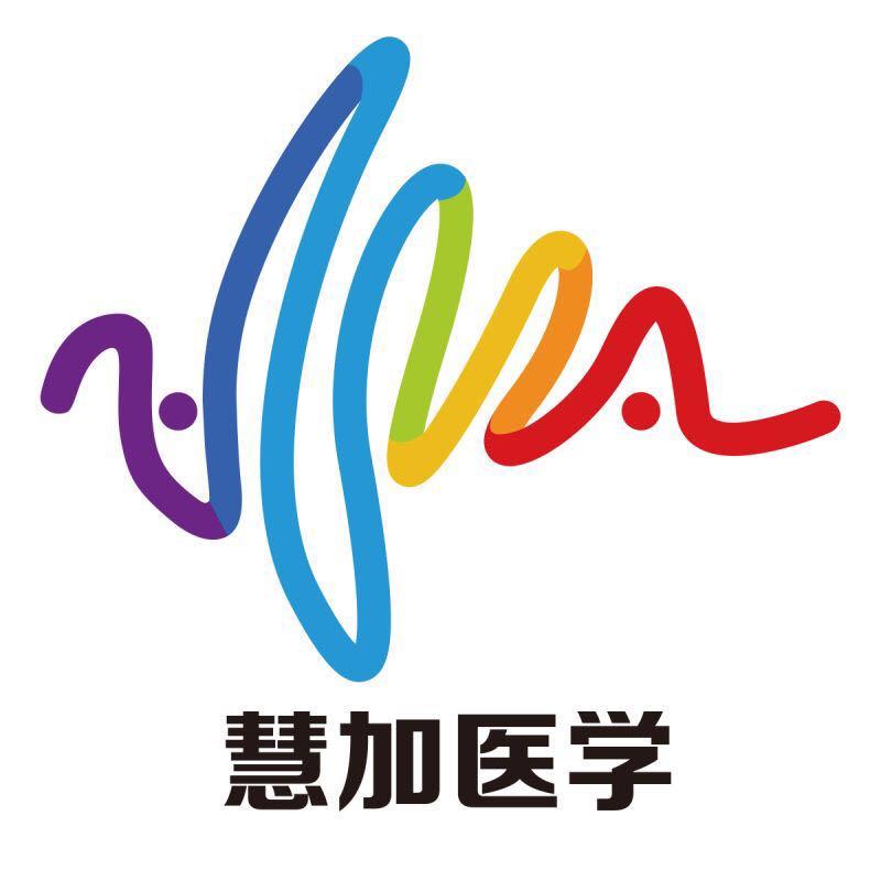 北京慧加医学信息咨询有限公司logo