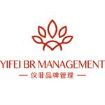仪菲(上海)品牌管理有限公司logo