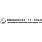 科瑞泰医疗信息技术(天津)有限公司logo