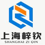 梓钦信息logo