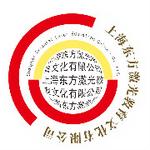 上海东方激光教育文化有限公司logo