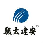 骏太建安logo
