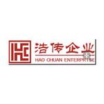 浩传企业logo