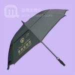 广州市荃雨美雨伞有限公司logo