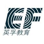 英孚教育logo