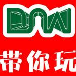 带你玩(深圳)网络有限公司logo