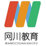 杭州网川教育科技有限公司(淘宝大学官方指定教育机构)logo