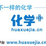 广州萃英化学科技有限公司logo