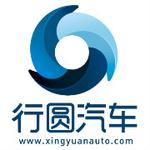 北京行圆汽车信息技术有限公司logo