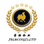 广州荣骆企业管理顾问有限公司logo