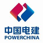 中国水利水电第十二工程局有限公司logo