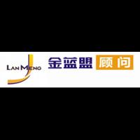 天津市金蓝盟企业管理咨询有限公司logo