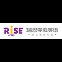 重庆江北中欧外国语培训学校logo