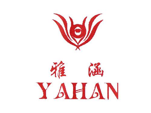 郑州市雅涵服饰有限公司logo