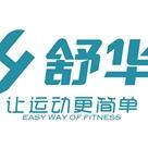 天津舒和体育用品有限公司logo
