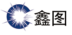 福州鑫图光电有限公司logo