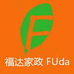 北京福达家政服务有限公司logo