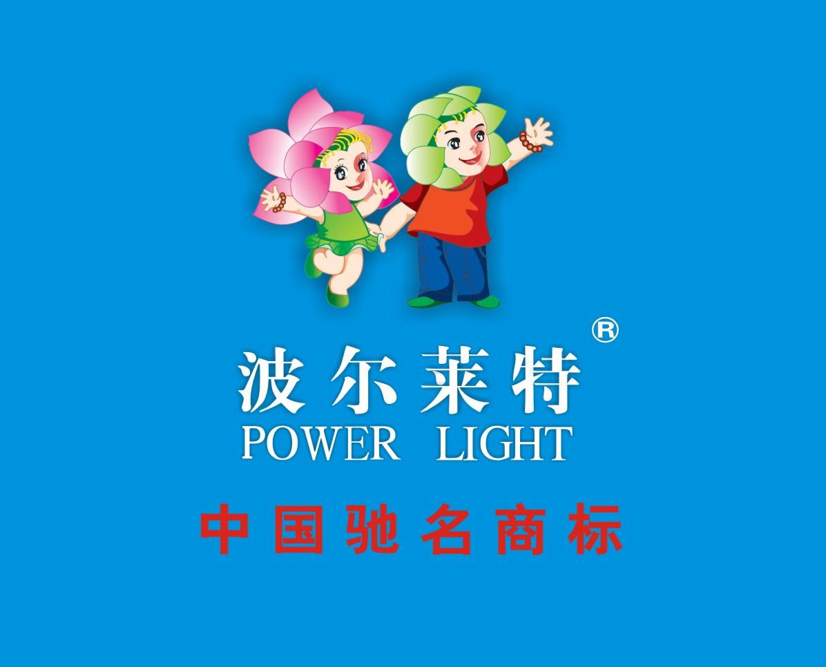 辽宁波尔莱特农牧实业有限公司logo