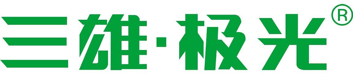 广东三雄极光照明股份有限公司logo