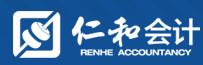沈阳市荣昌仁和会计咨询服务有限公司logo