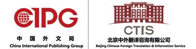 北京中外翻译咨询有限公司logo