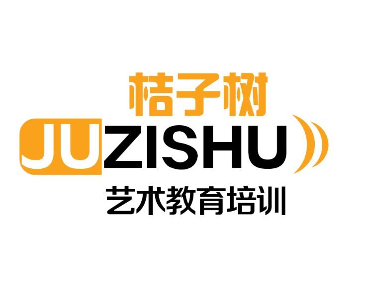 北京桔子树音乐艺术培训有限公司logo