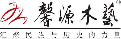 郑州馨源木艺有限责任公司logo