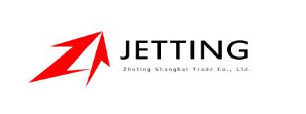 上海竹亭贸易有限公司logo