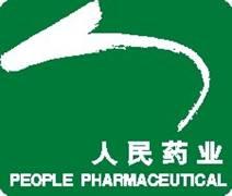 长春人民药业集团有限公司logo