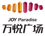 北京万悦置业有限公司logo