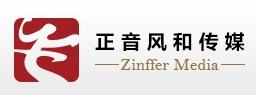 北京正音风和传媒有限公司logo