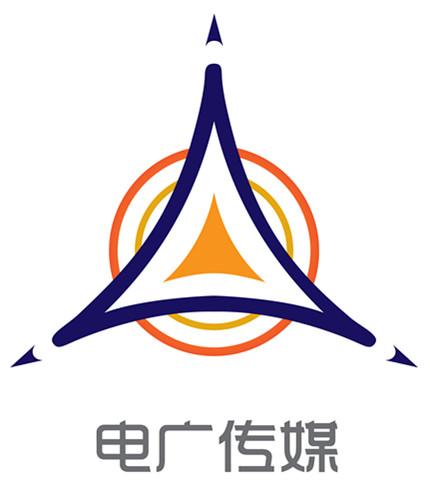 张家口电广文化传媒有限公司logo