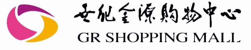 合肥世纪金源购物中心有限公司logo