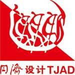 同济大学建筑设计研究院集团有限公司logo