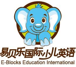深圳市易貝樂文化傳播有限公司logo