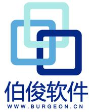 深圳伯俊软件科技有限公司logo