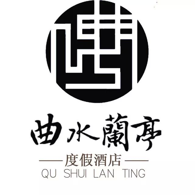 北京曲水兰亭度假酒店有限公司logo