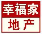 幸福家房地产经纪logo