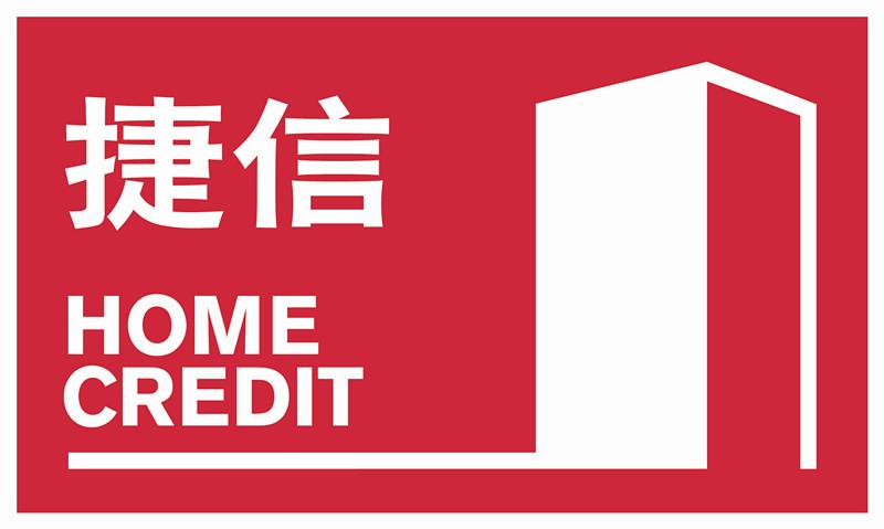 深圳捷信金融服务有限公司福州分公司logo
