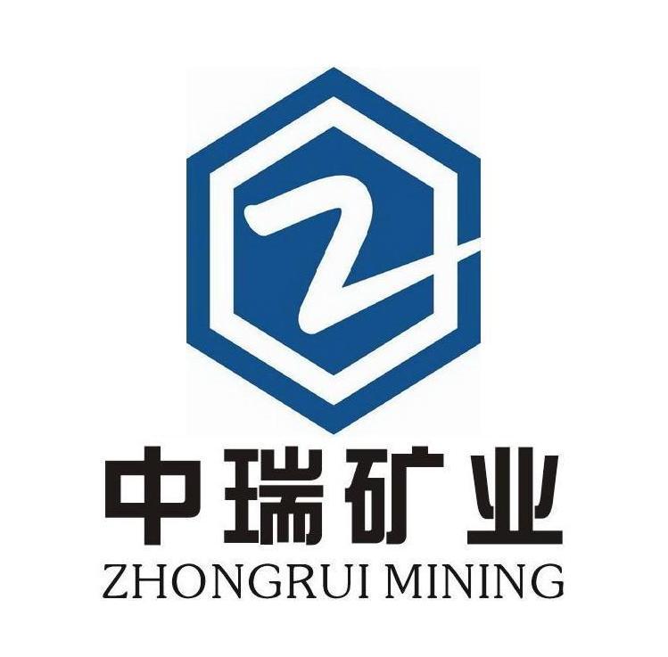 西藏中瑞矿业发展有限责任公司logo