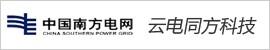 云南云电同方科技有限公司北京分公司logo