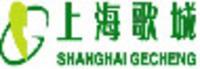 上海歌城餐饮娱乐有限公司logo