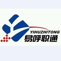 苏州易呼职通信息科技有限公司logo