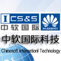 北京中软国际科技服务有限公司logo