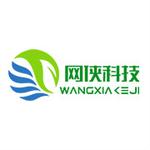 湖北网侠计算机科技有限公司logo