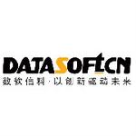 重庆数软信科科技有限公司logo